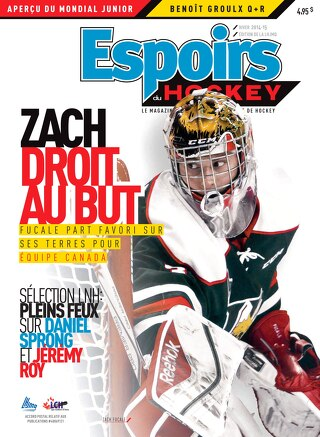 QMJHL_EpoirsduHockey_Winter2014