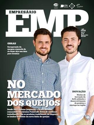 EMP 95