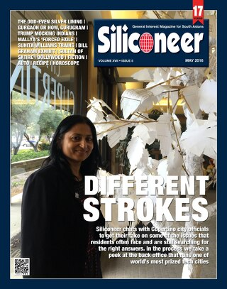 Siliconeer | May 2016