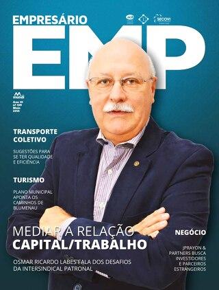 EMP 109