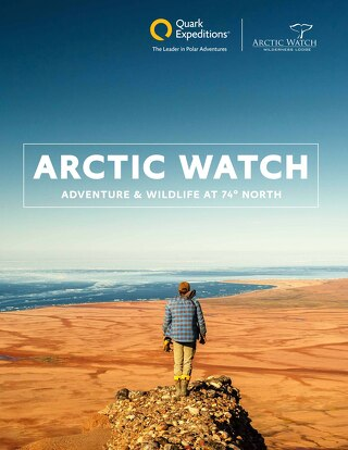 ArcticWatch_8.5x11_Brochure_JUN16_pages