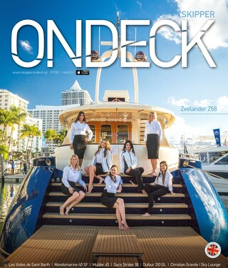 Skipper OnDeck #030 | March